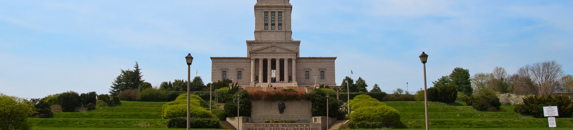 The George Washington Masonic National Memorial In Virginia